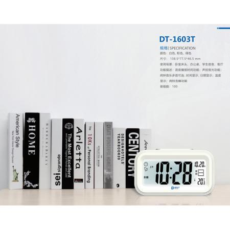 DT-1603T